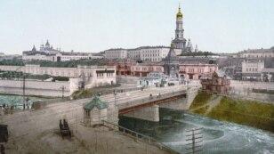 Харьков. Образ города