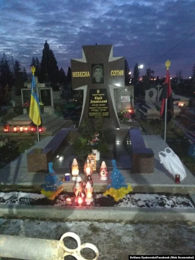 Юрій Дяковський похований у рідному Стриї Львівської області