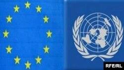 Flamuri i BE-së dhe ai i OKB-së