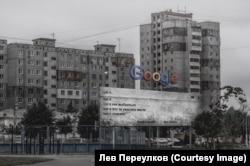 """Жека Зубков и Лев Переулков (концепция), работа из серии """"Экзистенциальный Google"""""""