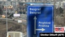 Analistët thonë se dialogu ndërmjet Prishtinës dhe Beogradit nuk duhet të zhvillohet derisa të mbahen zgjedhjet e reja parlamentare në Kosovë.