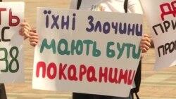 «Донбаські підвали». Під Радою закликали голосувати за закон про воєнні злочини − відео