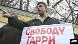 Где находится Гарии Каспаров, не известно ни его адвокату, ни родственникам