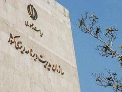 نماگر؛ گفتوگوی آرش حسننیا با علی مزروعی، کارشناس برنامهریزی اقتصادی