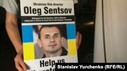Ув'язненого Олега Сенцова в Росії зарахували до списку терористів та екстремістів