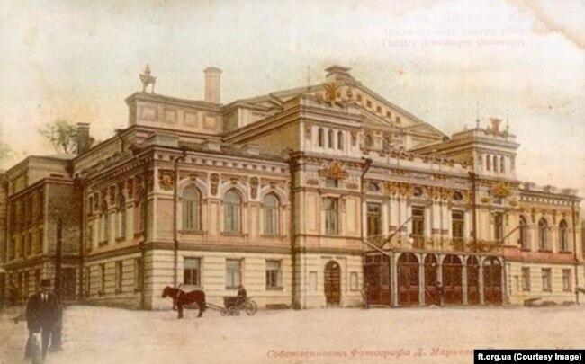 Новий театр у Києві. Поштова листівка 19-го століття