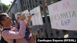 Кадър от протеста в защита на Силвия Великова и свободата на словото пред БНР на 13 септември