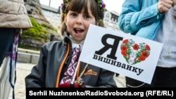 Во время празднования Всемирного дня вышиванки в Киеве, 19 мая 2016 года