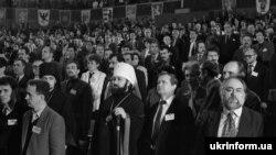 На III всеукраїнських зборах Народного Руху України (лютий-березень 1992)