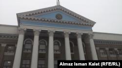 Мэрия города Бишкека.
