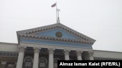 Бишкек мэриясы. 2012-жыл.