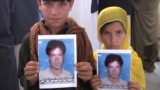 Protesters Denounce 'Forced Disappearances' In Pakistan's Tribal Region video grab
