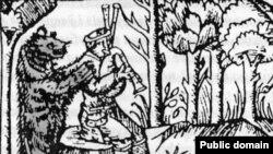 """""""Медведь и скоморох"""", Олаф Магнус, офорт, 1555 год"""
