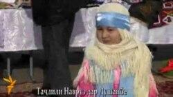 Базм дар Наврӯзгоҳи Душанбе