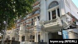Ремонтные работы на здании крымского Центробанка