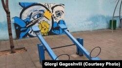 A work titled Dis-Coronation by the Georgian street artist Gagosh