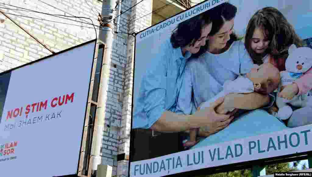 Panoul partidului lui Ilan Shor, alături de cel al fundaţiei lui Vladimir Plahotniuc