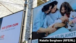 Publicitate politică pe străzile din Chişinău