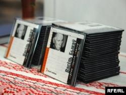 Мультимедийный CD ''Долгая дорога домой''
