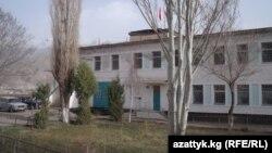 Азиз Батукаев кармалып турган Нарындагы абак.