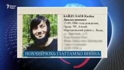 Кадыров: Нохчийчохь гIаттамхо вийна, Оьрсийчохь лечу нехан терахь рекорде даьлла