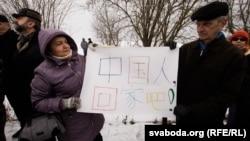 Мітынг супраць будаўніцтва кітайскага індустрыяльнага парку, архіўнае фота