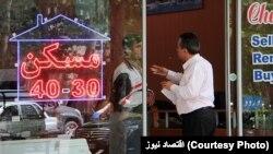 بر اساس گزارش بانک مرکزی در آذرماه، متوسط قیمت یک مترمربع واحد مسکونی در تهران به ۴ میلیون و ۴۳۰ هزار تومان رسید