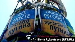 Киев, Майдан Незалежности 9 мая 2014 г.