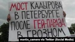 Митинг против присвоения мосту в Санкт-Пеьербурге имени Ахмата Кадырова, 6 июня 2016