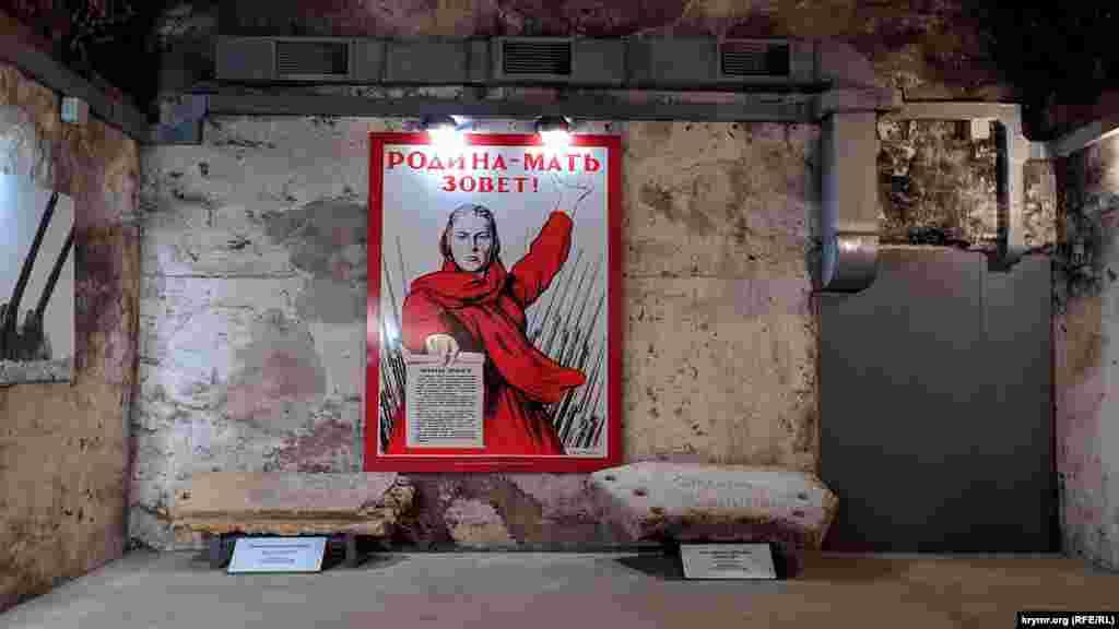 Плакат «Родина-мать зовет» в помещении центральной силовой станциимузейного комплекса «35-я береговая батарея». Что еще можно увидеть на экскурсии по севастопольской фортификации, смотрите по ссылке