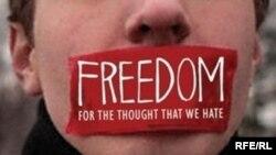 Энтони Льюис. «Свобода для мыслей, которые мы ненавидим: биография первой поправки к конституции»