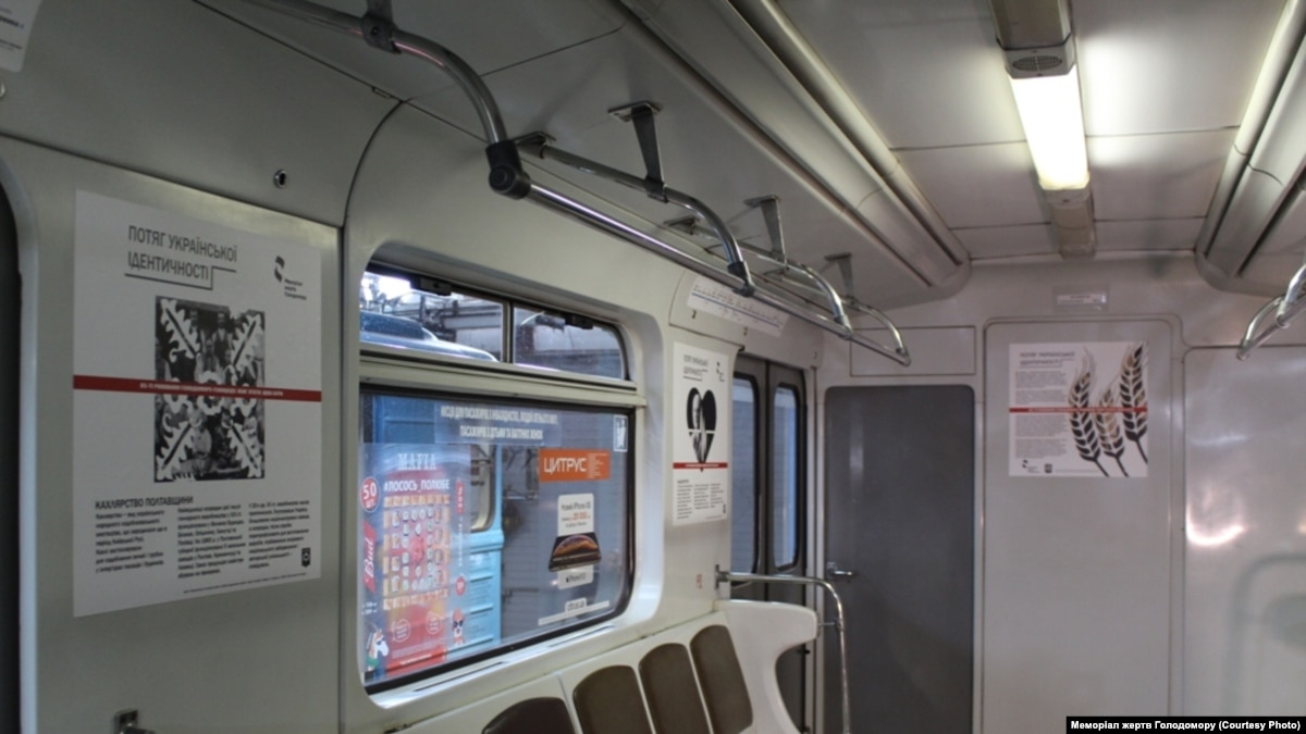 «Минера» киевского метро приговорили к 6 годам заключения