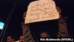 متظاهر معارض للرئيس المصري