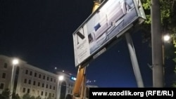 Тошкент йўлларидан реклама баннерлари олиб ташланмоқда