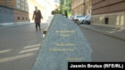 Ploča sa riječima Alije Izetbegovića u centru Sarajeva
