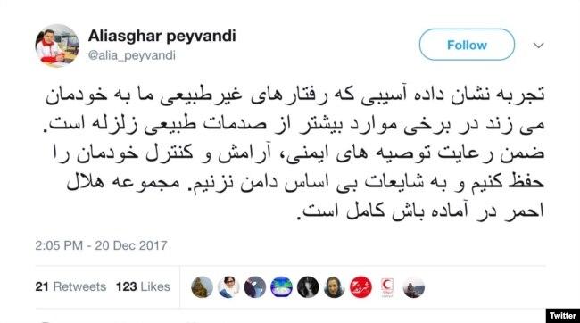 توئیت رئیس هلال احمر ایران پس از زمینلرزه چهارشنبه