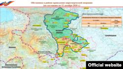 Карта, опубликованная 12 декабря на сайте Министерства обороны России, показывает дислокацию российских миротворцев в зоне конфликта