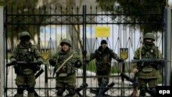 La baza militară ucraineană de la Perevalnoie