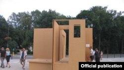 """Apartament deschis"", expoziția ""Călătorie spre Est"", Moldova/Polonia"
