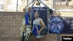 Iran -- Navid Afkari poster