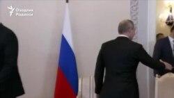 Путин пообещал постепенно отменить санкции против Турции и возобновить чартерные рейсы