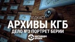 Как учителя назападе Украины поплатились за«несвоевременный» портрет