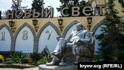 Памятник основателю завода шампанских вин Льву Голицыну у проходной завода