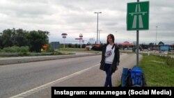 Instagram: anna.megas