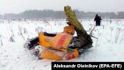 Обломки потерпевшего крушение Ан-148.