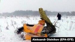 Часть обломков самолета, разбившегося в Московской области 11 февраля 2018 года