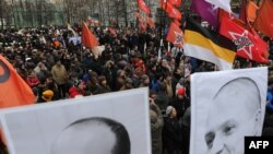 Protesters rally in central Moscow on April 6 to demand the release of political activists jailed after clashes with the police on the eve of Vladimir Putin's return to the Kremlin last year.