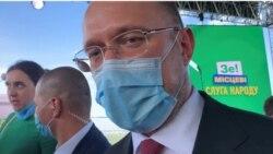 Денис Шмигаль на з'їзді партії «Слуга народу», Київ, 31 серпня 2020 року