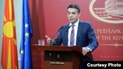 Министерот за надворешни работи Никола Димитров.