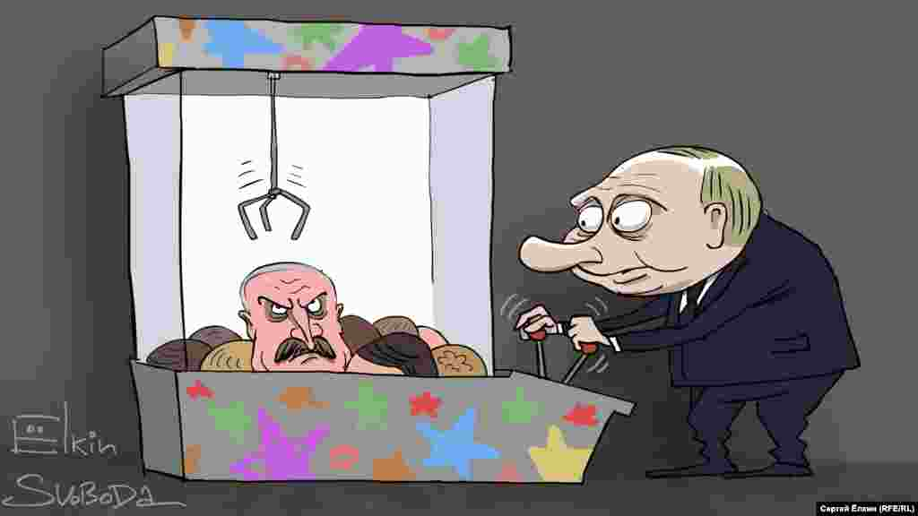 Президент Росії Володимир Путін і керівник Білорусі Олександр Лукашенко очимаросійського художника Сергія Йолкіна. НА ЦЮ Ж ТЕМУ